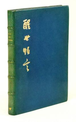 Glue and Lacquer. Four Cautionary Tales Translated from the Chinese [with Prospectus]. Chinese Folk Tales, Arthur Waley, Preface, Illustrators, Harold Acton, Denis Tegetmeier.