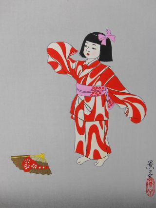 "The Life of Japanese Children [Wood Block Prints]; A Set of 6 Pictures 8"" x 10"" Keiko Yurimoto"