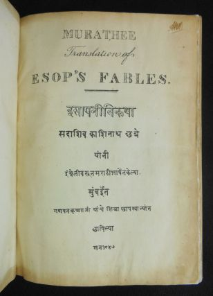 "Murat,hee translation of Esop's Fables [""Aesop's Fables""]"