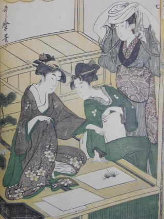 Twelve Wood-Block Prints of Kitagawa Utamaro Illustrating the Process of Silk Culture; Reproduced...