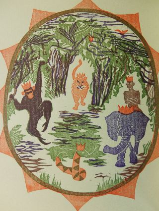 The Four Kings of the Forest; A Fable Written and Illustrated by Joyce Lancaster Wilson