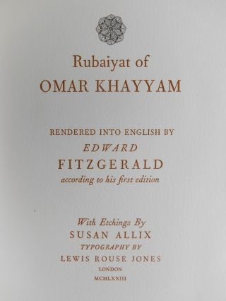 Rubaiyat of Omar Khayyam [Susan Allix etchings and binding]